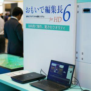 DSC00059-1